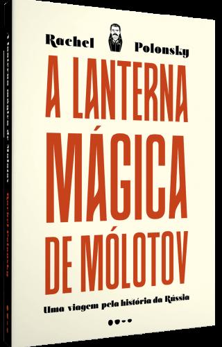 A lanterna mágica de Mólotov - Rachel Polonsky