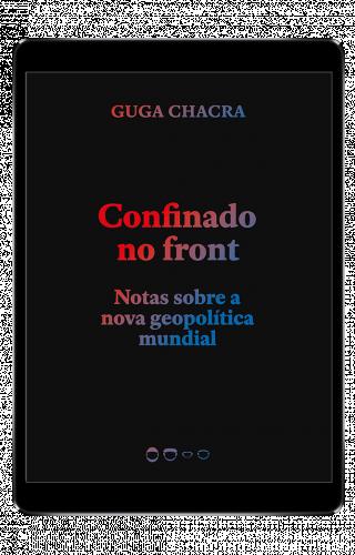 Confinado no front - Guga Chacra